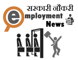 Employment News of This Week